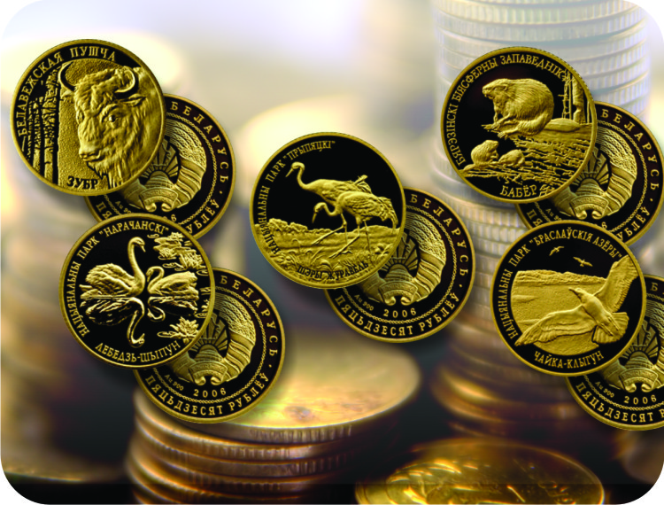 Памятные монеты белорусского государства