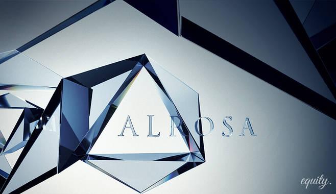 Где можно купить акции АЛРОСА (ALRS)