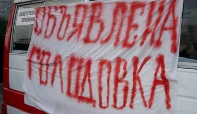 Голодовки рабочих из-за неполучения зарплаты в ЯНАО участились
