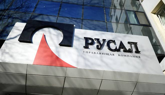 Прохоров планирует продать свою долю в Rusal за 1 млрд долларов