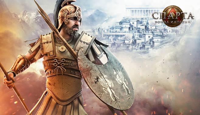 Особенности эмулятора игрового автомата Sparta