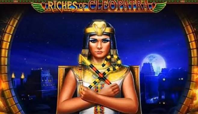 Главные плюсы и минусы нового игрового автомата Riches of Cleopatra