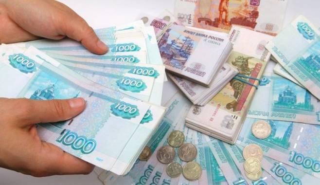 Пенсионные вклады: надежность, выгода, стабильность