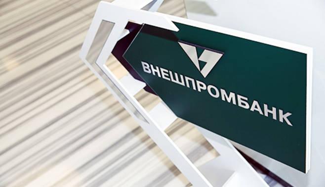 Во Внешпромбанке АСВ хранило 850 млн. рублей