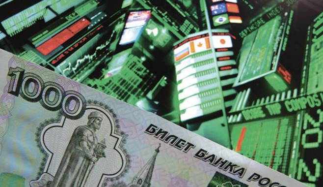 Центробанк РФ не называет Форекс финансовой пирамидой на народных костях