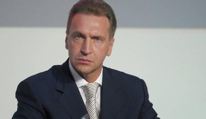 По словам Шупалова, доходы россиян прекратили падение