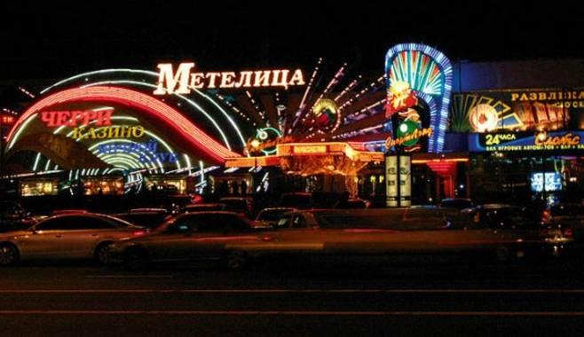 Неужели казино снова вернут на улицы российских городов?