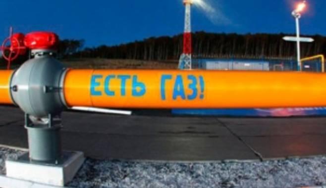 Украина: транзит газа в страны ЕС идет без перебоев
