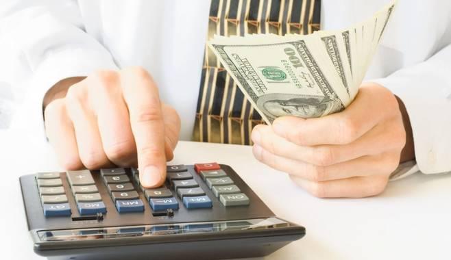 Выгодное оформление быстрого кредита