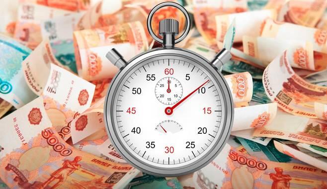 В каких заведениях лучше оформлять кредит?