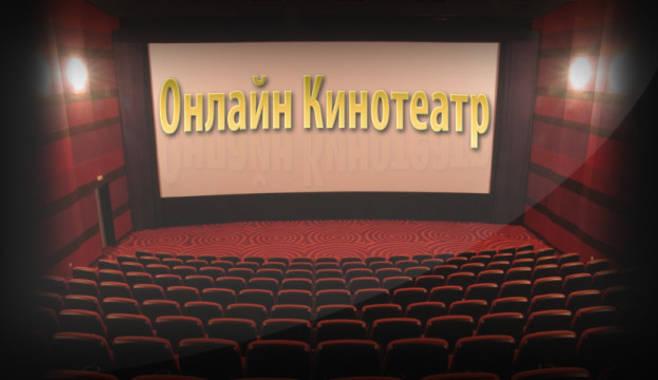Антипиратские дебаты: 100 рублей за онлайн просмотр