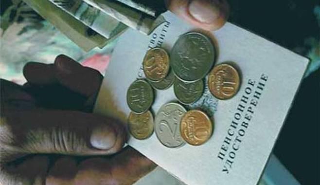 Современные возможности по получению и приумножению пенсии