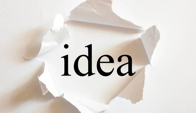 С чего начать свой бизнес?