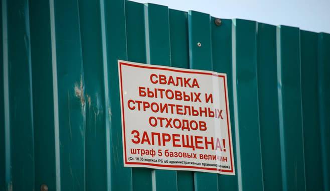 Как законно избавиться от строительного мусора?