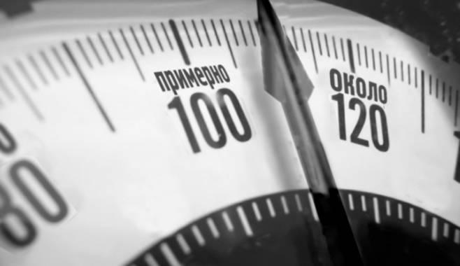 Какими могут быть тензодатчики для весов?