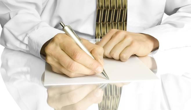 Коллективный договор: правила заключения