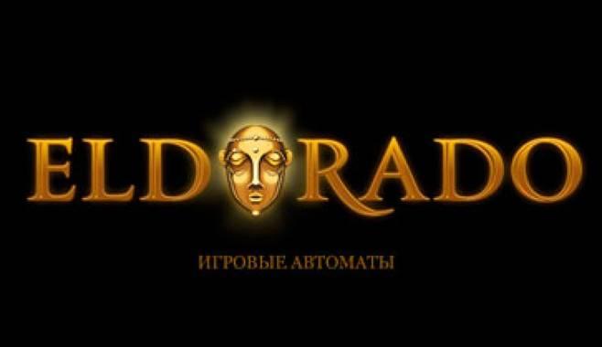 Официальный сайт Эльдорадо казино