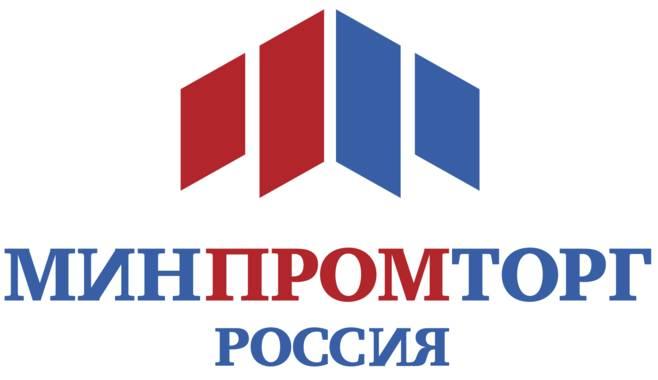 Особенности оформления лицензии Минпромторга