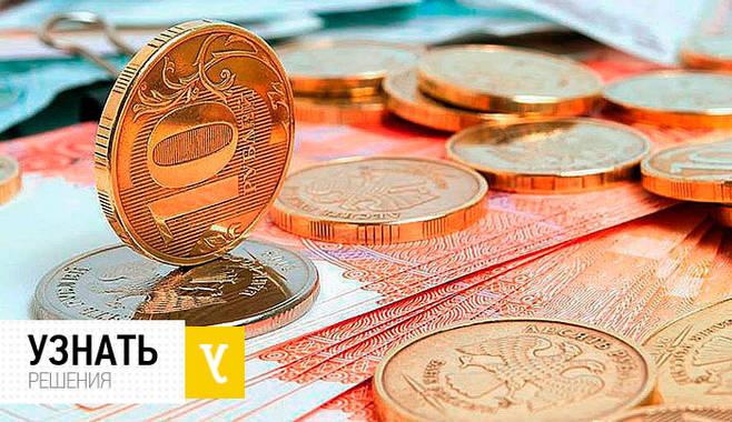 Как получить заем до зарплаты через интернет с минимальной переплатой?