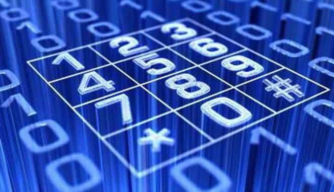 Как работает прямой виртуальный номер