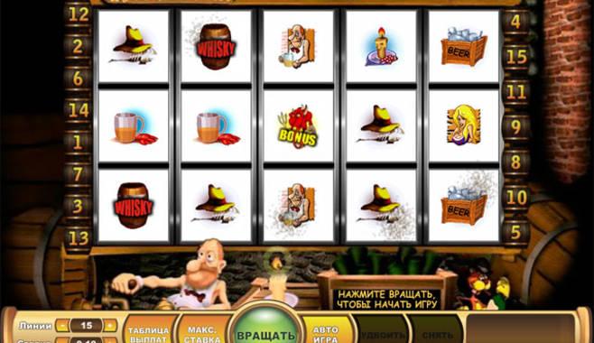 Игрософт выпустила увлекательный игровой слот Lucky Drink