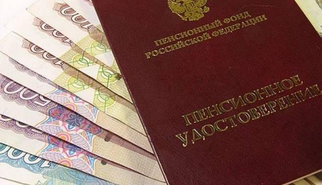 Уровень жизни пенсионеров в России продолжит снижаться