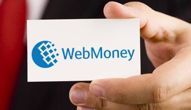 RoboLend.ru - WebMoney кредиты