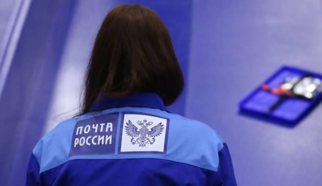 Зарплата главы «Почты России» может составить 10 млн рублей в месяц