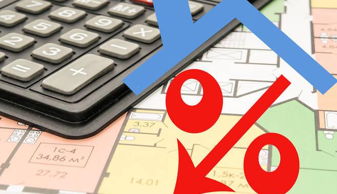 Рефинансирование кредита. Чем выгодно перекредитование?