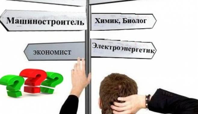 Новая схема подготовки кадров