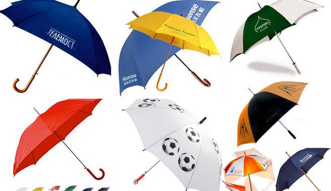 Зонты с логотипом – современная рекламная продукция