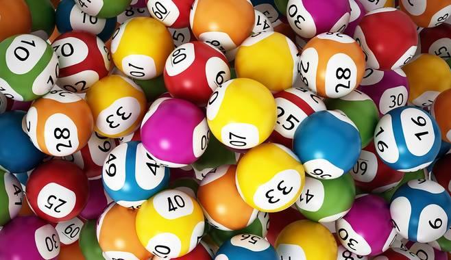 Государственные лотереи России в 2016 году