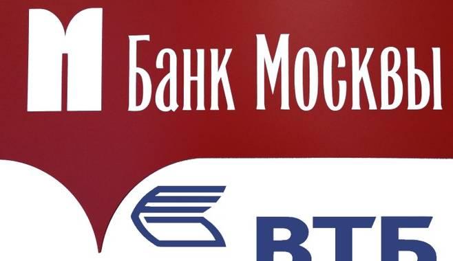 Кредит наличными в ВТБ банке Москвы